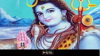 सोये भाग जगा दे भोले Suraj Rohatiya Bhole Kawad Bhajan Most Pupular Songs 2019