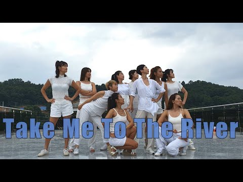 Download Take Me To The River Danced by Min LineDance(KoLDA