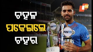 Deepak Chahar Becomes First Indian Male To Claim T20I Hat-Trick