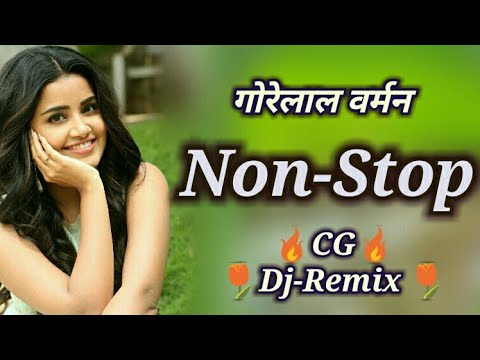 CG डीजे REMIX गाना 2018 MP3 MASHUP 2018 cg songs nonstop dj