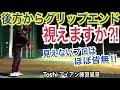 WGSL ゴルフ練習風景vol.140 7番アイアンショット! の動画、YouTube動画。