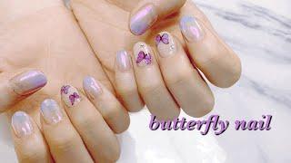 셀프네일)나비네일 Butterfly nail
