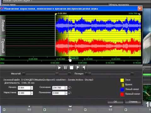 Proshow Producer   Изрязване на музика Видео урок   Uroci net   Безплатни компютърни уроци