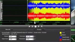 Proshow Producer   Изрязване на музика Видео урок   Uroci net   Безплатни компютърни уроци(, 2010-10-19T06:20:09.000Z)