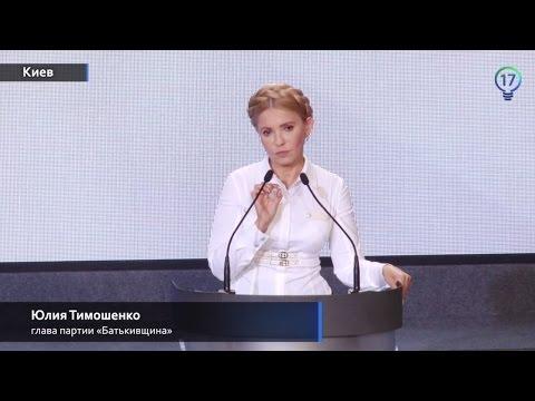 Тимошенко о скандальном фото в объятиях с Анной Герман