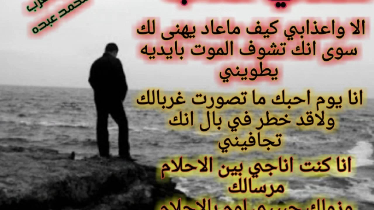 كفاني عذاب محمد عبده جلسة نادره قديم جدا Youtube