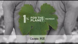 我們的心願是希望能回饋每天賜給我們資源的地球 Mathilde and Bertrand Thomas夫婦  欲知更多詳情,請瀏覽 www.caudalie.com