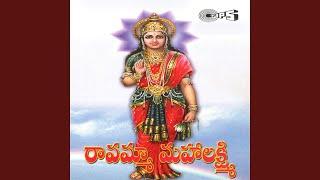 Lakshmi Ravamma