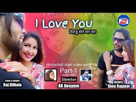 #kulluRajdilwalaGutar  I Love You-Mera Dildu Bole Baar-Baar !! Latest Video Song 2019 By Raj Dilwala