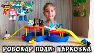 обзор игрушки Робокар Поли (Robocar Poli) 2017