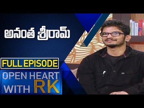 Lyricist Ananta Sriram | Open Heart with RK | Full Episode | ABN Telugu