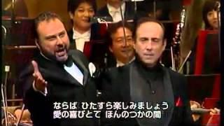 椿姫 「乾杯の歌」 ニール・シコフ、ジュゼッペ・サッバティーニ &ヴィンチェンツォ・ラ・スコーラ