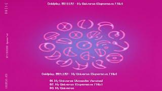 Coldplay, 방탄소년단 - My Universe (Supernova 7 Mix)