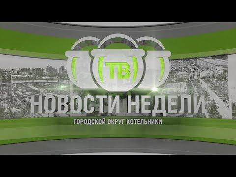 Москва - знакомства (Московская область)