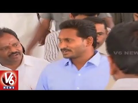 YS Jagan Attends CBI Court In Disproportionate Assets Case | V6 News