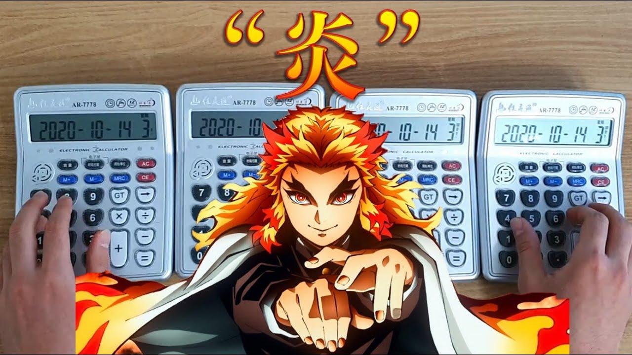炎 Homura (Demon Slayer: Mugen Train OST) Calculator Cover