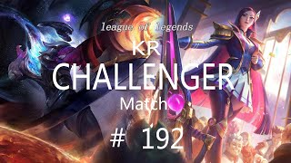 Korea Challenger Match #192/LO…