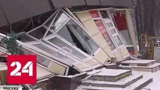 видео Снос самостроя в Москве: четвертая волна, полный список