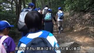 【JOC】オリンピック親子チャレンジ(1DAYコース)
