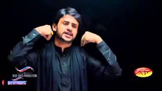 Noha Mukaan Jhal Aye Hay by  Zeeshan Haider 2016 HD