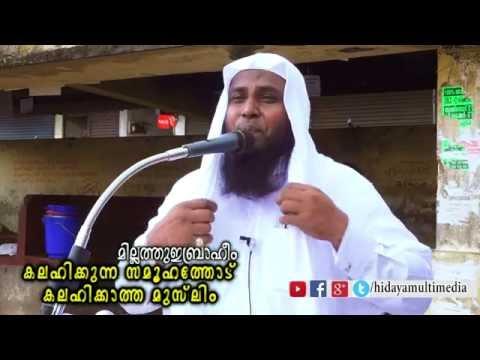 മതേതര രാജ്യത്തെ മുസ്ലിങ്ങൾ എങ്ങിനെ ജീവിക്കണം? | Naseerudheen Rahmani