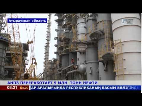 В Атырау планируют переработать 5 млн тонн нефти