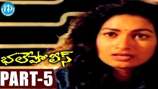 Bhale Police Full Movie Part 5 || Ali, Ritu Shilpa || N V Krishna || Guna Singh