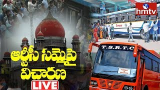 Telangana High Court Hearing On RTC Strike Live | TSRTC Strike Live | hmtv