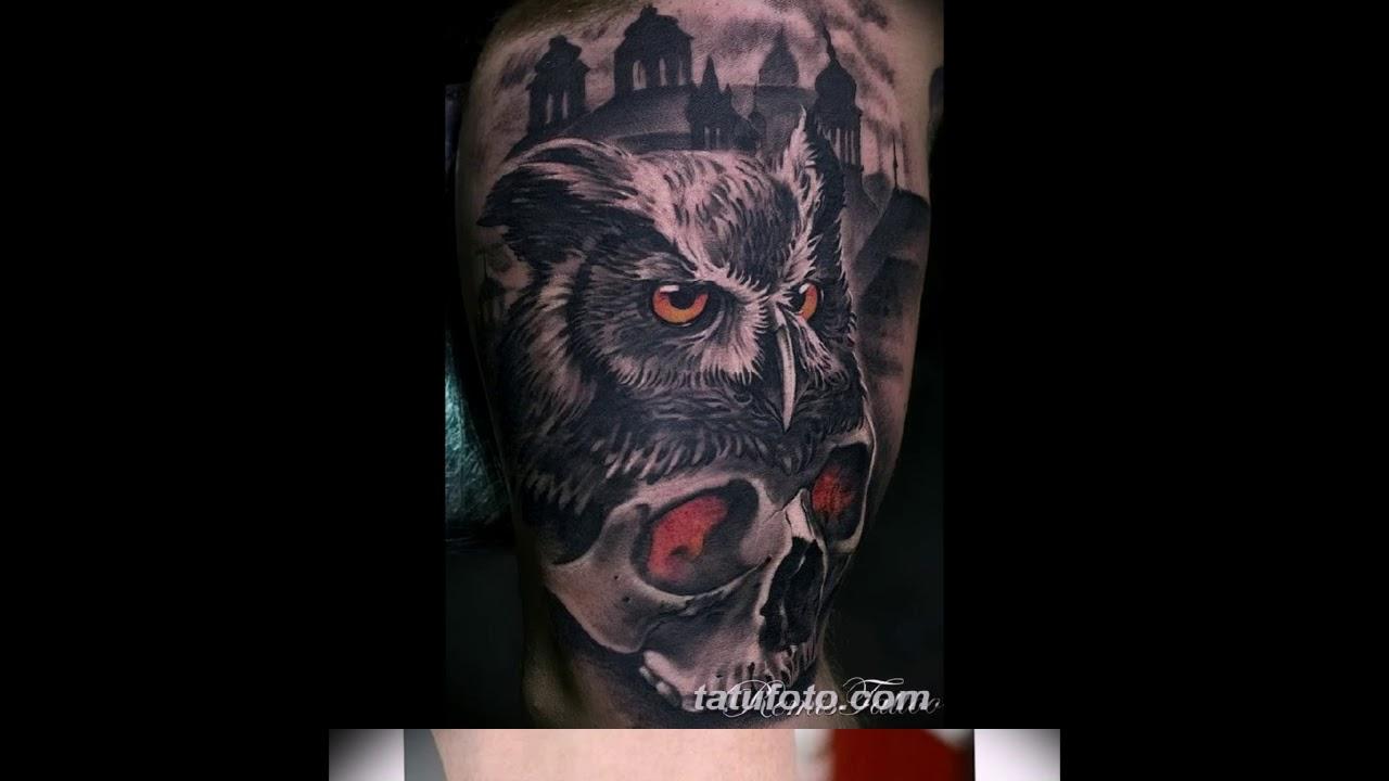 Значение тату сова с черепом - интересные рисунки татуировки на фото