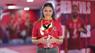🗞 A special weekly newsletter for all Al Ahly fans in French with Sara 🦅🇫🇷