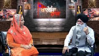 E201 Khalsa Raj Kive Baneya Special Show Sangat TV