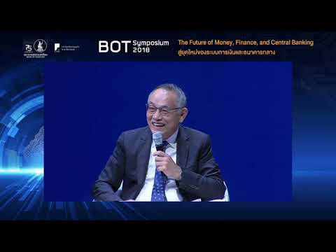 BOT Symposium 2018 : เสวนา The Future of Money, Finance, and Central Banking