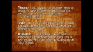 видео Толковый словарь Ушакова