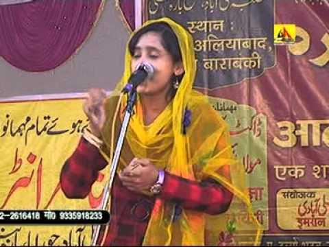 Gule Saba ALL INDIA MUSHAIRA ALIABAD BARABANKI 2014