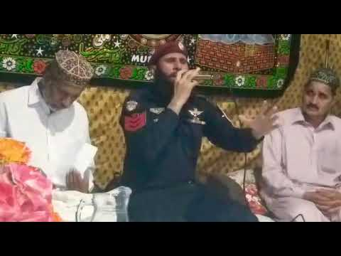 Police Wala Naat Khawan - Atif Hussain Attari - Bohat Hi Piyari Awaz Me Naat