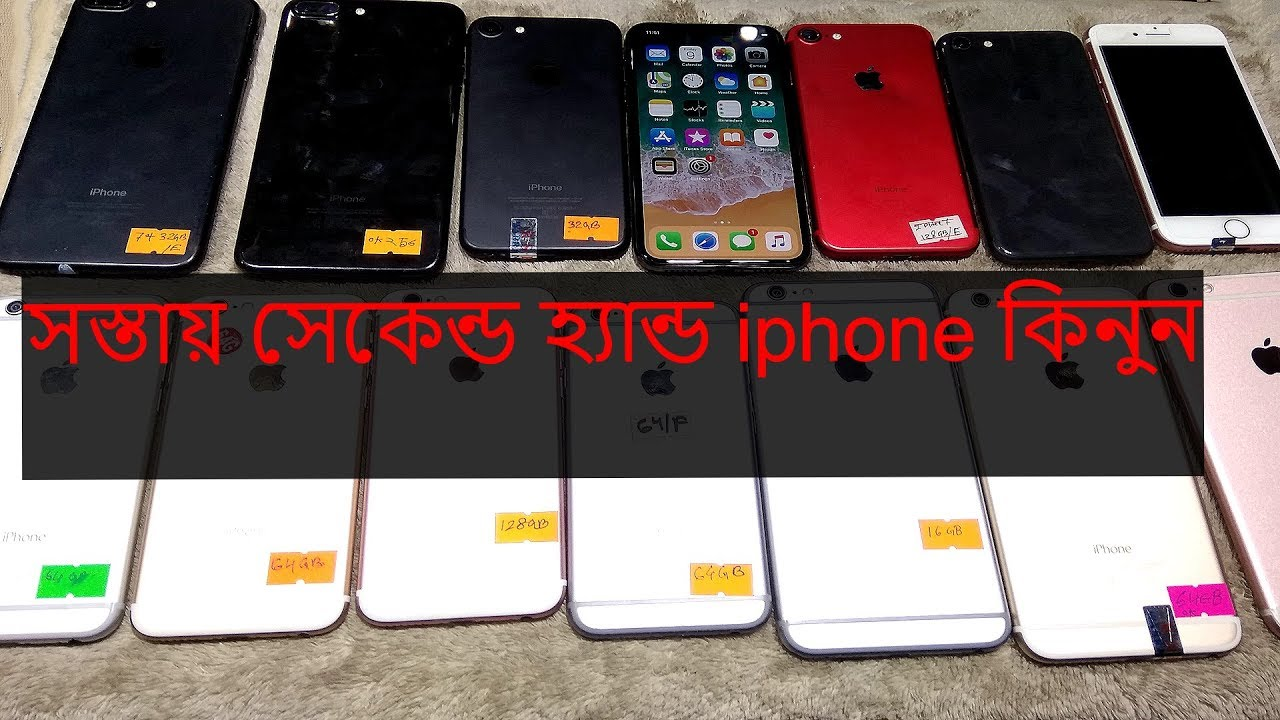 buy used iphones online buy original used iphone at a cheap price in dhaka bd 13714