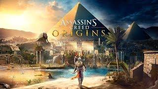Assassin's Creed  Origins ''Лекция пришельцев.''#123