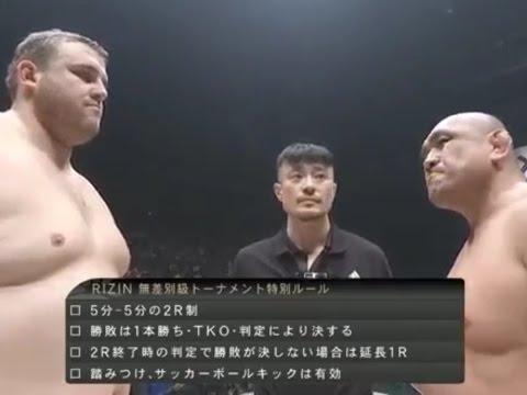 Baruto vs Fujita
