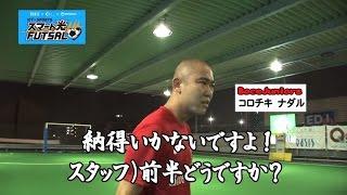 吉田たちのフットサルチームが「スマート光フットサル」を初体験! NTT...