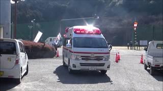【山岳救助訓練】八代広域消防 緊急走行,ヘリ救助 thumbnail