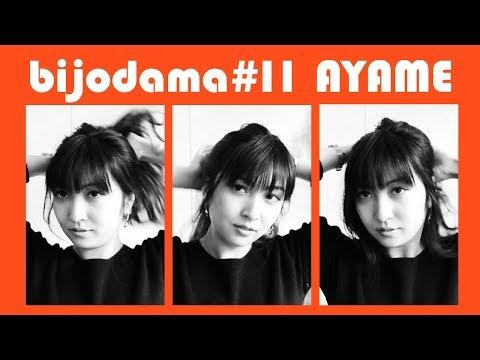 bijo dama#11 AYAME -美女がけん玉に出会ったとき。-