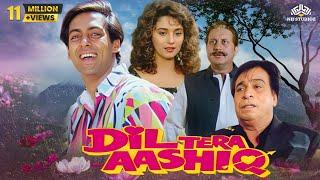 Dil Tera Aashiq | Salman Khan and Madhuri Dixit | Bollywood Hindi Movie