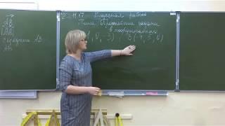 видеоурок Простейшие задачи в координатах, 11 класс, Часть первая
