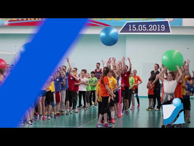Новостная лента Телеканала Интекс 15.05.19.