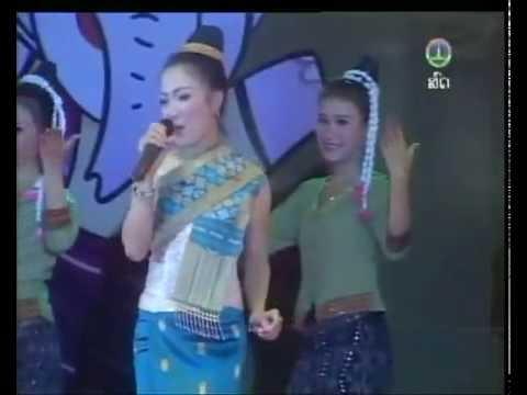 Lao traditional song - Phe Xai Euy