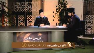 Historic Facts: Programme 63 (Urdu)
