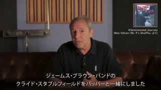 【7/8発売】Go Jazz復刻シリーズ Special Movie by Ben Sidran