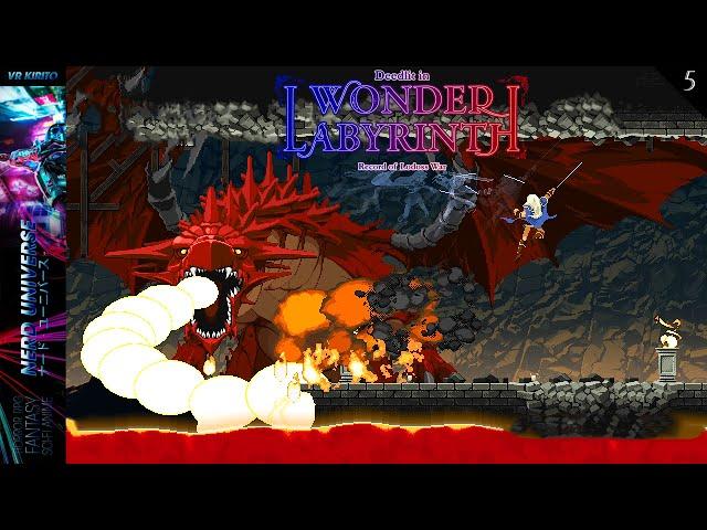 Record of Lodoss War: Deedlit in Wonder Labyrinth   #5 Drachen-Boss Shooting Star ✩ Deutsch