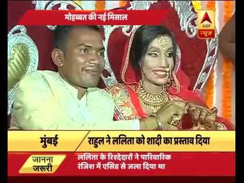 Acid attack victim Lalita gets married in Mumbai