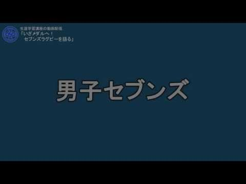 【Minato City Promotion Movie】be touched ~Touching experiences~ (English/ Standard version/100sec.)